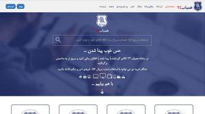 hamyab24-com
