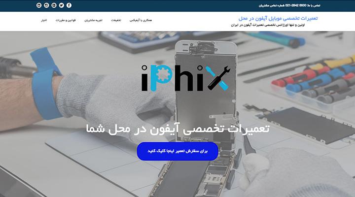 iphix