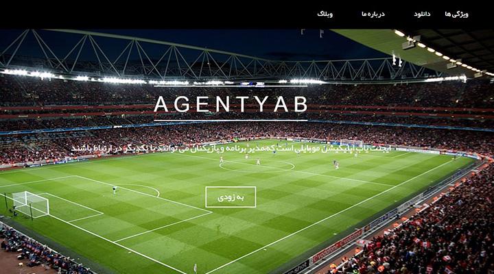 agentyab
